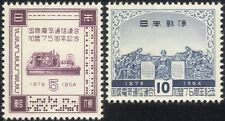 Japan 1954 ITU-UIT/Radio/Telegraph/Morse Code/Telecommunications 2v set (s779c)