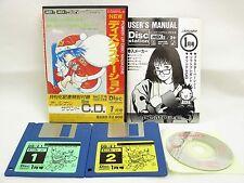 MSX NEW DISC STATION 1 ref/0948 Msx2/2+ 3.5 2DD Japan Video Game msx