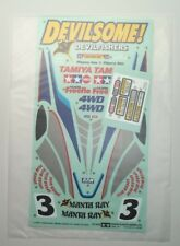 Tamiya Manta Ray Genuine Decal Sticker Set Part 9495112 From The New 2018 Kit