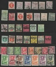 BECHUANALAND - Very Nice Section - Mint/Used  - QV - GV - High Cat. Val
