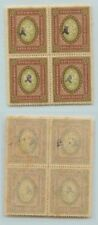 Armenia 1919 SC 76a MNH block of 4 . d4584