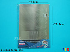 Metal Masking Sheet Cutting Template 1 (Cutting Template 80121)