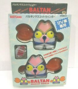 Ultraman BALTAN MONSTER SPACE MASCOT WINKER Car Blinker Set MIB 1980s Bandai