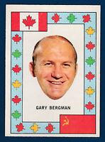 GARY BERGMAN 72-73 TEAM CANADA O-PEE-CHEE 1972-73  NRMINT  2705