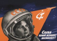 First Women Astronaut, Vintage Russian Soviet Union Space Propaganda Poster