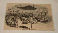 1876 magazine engraving~ AFTERNOON IN FISH MARKET, Venice, Italy