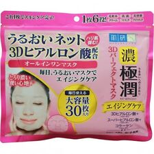 Rohto Hadalabo 3D Perfect Skin Care Face Mask 30 sheets (350mL) F/S From Japan