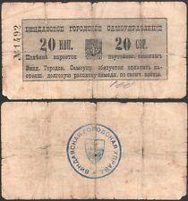 "20 kopeks 1915 - Windau / Russia - Germany, WWI, Series: 1492 - ""G"""