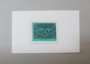 O) 1897 GUATEMALA , SUNKEN DIE PROOF - MAQUETTE, ISSUED FOR CENTRAL AMERICAN EXP