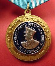 Soviet Ww2 Ussr Navy Commander Admiral Kuznetsov Russian Commemorative Medal Old