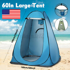 Shower Tent Portable Toilet Camping Outdoor Privacy Dressing Changing Ba