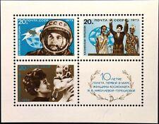 Russia Unión Soviética 1973 bloque 89 S/s 4092 espacial vuelo Tereshkova Woman space **