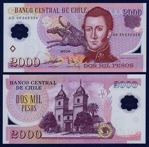 CHILE - P160c - 2000 Pesos 2008 - POLYMER - Last Year - Gem UNCIRCULATED