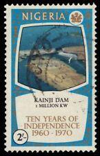 "NIGERIA 249 (SG254) - Independence ""View of Kainji Dam"" (pa39553)"