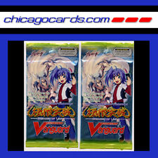 2X Cardfight Vanguard BREAKER of LIMITS Booster Pack ENGLISH Edition 5-card/Pack