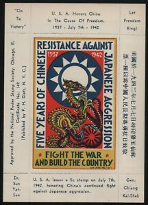 """""""Chinese Resistance Against Japanese Aggression"""" - WWII Propaganda Label MNH"""