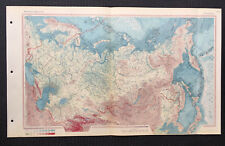 Map Of USSR Physical 1967