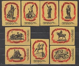 RUSSIA 1971 Matchbox Label  #71.-  Monument to fighters for Soviet power.