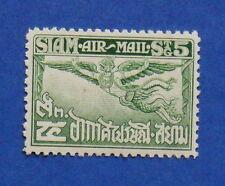 1930 THAILAND 5 S SCOTT# C10 MICHEL.# 185C UNUSED                        CS17932