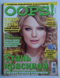 Taylor Swift Russian magazine OOPS! #3 2010 Russia