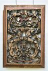 Antique Chinese Wooden Carved Panel w dragon  Qing Dynasty  19th c