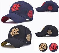 Fashion Men's Bboy Brim Adjustable Baseball Cap Snapback Hip-Hop Hat Adjustable