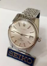 Vintage Grand Seiko 5722-9991  Beads of Rice (Bracelet  ONLY for Sale)