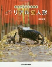 Japanese Book Needle Felting More Real Cat Pattern