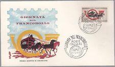 ITALIA BUSTA PRIMO GIORNO 1960 FRANCOBOLLO ANNULLO PARTICOLARE EM.  ROMA FDC