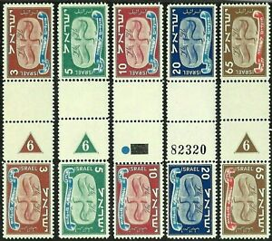 ISRAEL 1948 Stamp GUTTER Pairs NEW YEAR - FLYING SCROLLS  MNH (Very Nice)