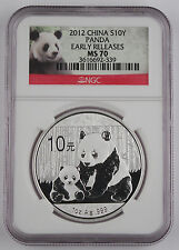 2012 China 1 Oz 999 Silver Panda 10 Yuan Coin NGC MS70 Early Releases Red Label