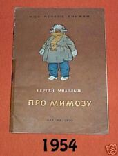 #D400. RUSSIAN CHILDRENS STORY BOOK - 1954, About Mimoza