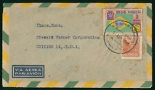 Mayfairstamps Brazil 1946 to Chicago IL Airmail cover wwo1643