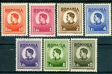 1943/1944 King Michael,TIMBRU FISCAL POSTAL,TAX,Revenue Stamps,Romania,Zw.29,MNH