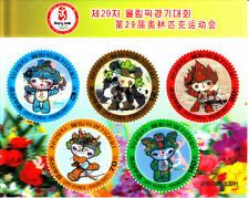 Korea 2007 Summer Olympic, Beijing 2008, MNH, perf. 3D #1