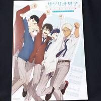 SANRIO DANSHI Official Fan Book / Japan Illustration & Guide