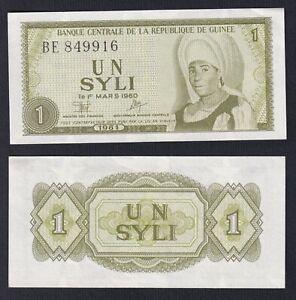 Guinea 1 syli 1981 SUP+/AU+  A-04