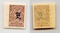Armenia 1919 SC 94a mint . rtb4505