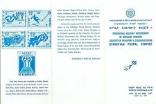 62390 -  ETHIOPIA -   OFFICIAL POST LEAFLET 1978: Football WORLD CUP