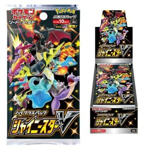 Pokemon Card Sword & Shield High Class Pack Shiny Star V Box From Japan