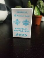 "Pokemon Center Original Figure Sobble  2"" toy Japan pre order sword shield"