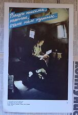 Authentic Soviet Military Propaganda Poster SOLDIER READING LETTER  #10