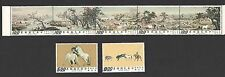 REP. OF CHINA TAIWAN 1970 ANCIENT PAINTING ONE HUNDRED HORESE COMP. SET 7 STAMPS