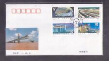 China 1996-22 Railyway Construction, FDC A