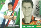 Koya KITAGAWA und Raimund HEDL , Rapid Wien / Top und original !