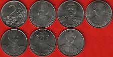 "Russia set of 6 coins: 2 roubles 2012 ""Patriotic War 1812"" UNC"