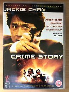 Crime Story DVD 1993 Cop Thriller Film Movie Hong Kong Legends HKL Jackie Chan