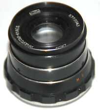 INDUSTAR-61L/D   Lens for  FED Zorki, LEICA    FED   Very Good