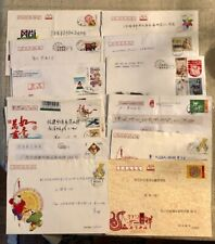 China(PRC) lot of 17 Different Postal Stationery Covers  *d