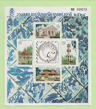 THAILAND Sc 1117a NH SOUVENIR SHEET of 1985 - EXPO - TEMPLES